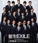 新生EXILE